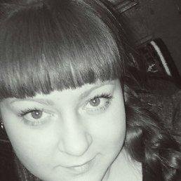 Екатерина, Богучанский, 27 лет