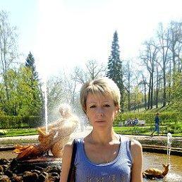 Галина, 47 лет, Белый Городок