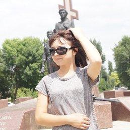 Ксения, 20 лет, Новохоперск