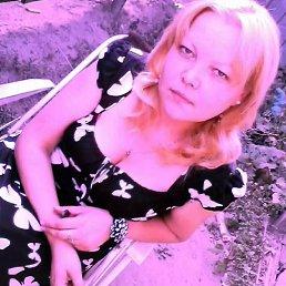 Людмила, 40 лет, Йошкар-Ола
