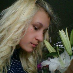 Ольга, 27 лет, Касли