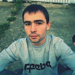 Александр, 29 лет, Хмельницкий