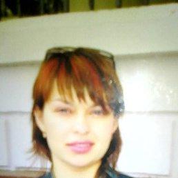 Евгения, Белгород, 39 лет