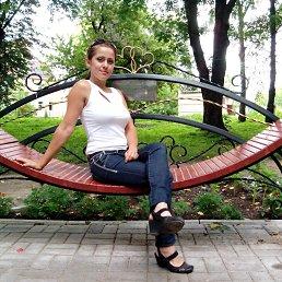 Ирина, , Рославль