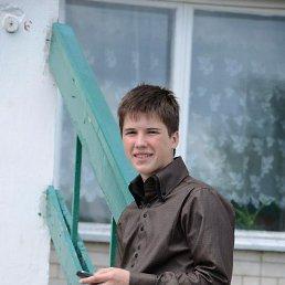Андрiй, 24 года, Кузнецовск