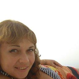 Катюша, 29 лет, Соликамск