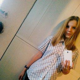 Валерия, 17 лет, Ярославль