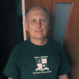 Юрий, 50 лет, Каменское