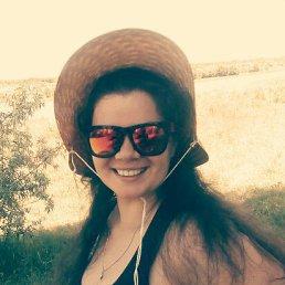 Анастасия, 29 лет, Рубежное