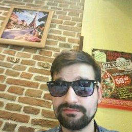 Андрій, 25 лет, Трускавец