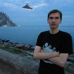 Алексей, 25 лет, Никополь