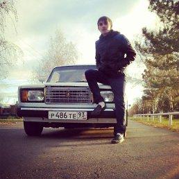 Александр, 24 года, Челбасская