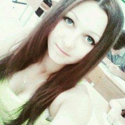 Людмила, Радищево, 23 года