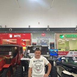 Александр, Краснодар, 46 лет