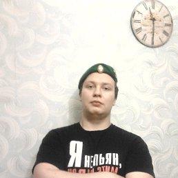 Стас, 28 лет, Нижние Серги
