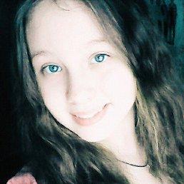 Кристинка, 18 лет, Красноармейск