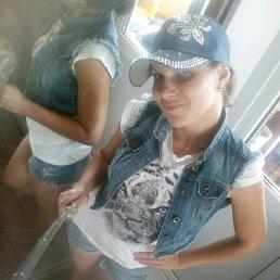 Лидия, 32 года, Яхрома