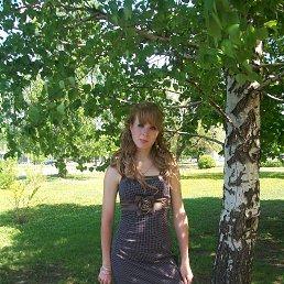 Princessa Olga, , Рассказово