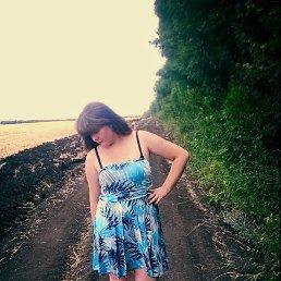 Катя, Старобельск, 21 год