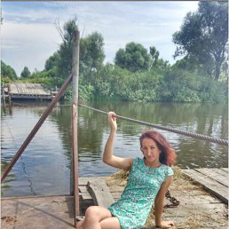 Оксана, 30 лет, Калуга