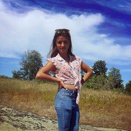 Аня, 20 лет, Умань