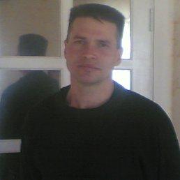 Сергей, Комсомольское, 44 года
