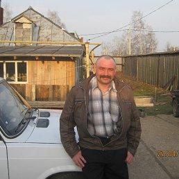 Змиёв, 49 лет, Арсеньево