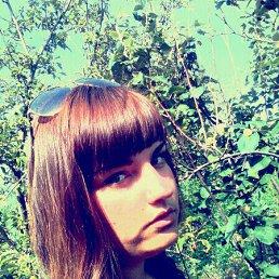 Анастасия, 24 года, Раздельная