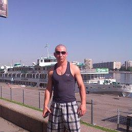 Василе, 28 лет, Ломоносов