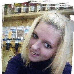 Лилия, 24 года, Курск
