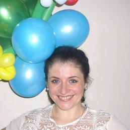 Елена, 40 лет, Староконстантинов