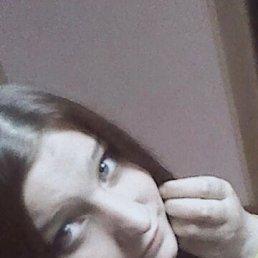 Ксения, Старая Русса, 26 лет