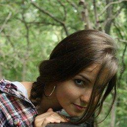 Антонина, 31 год, Краснознаменск