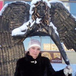 лиля, 40 лет, Магнитогорск