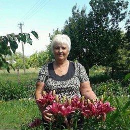 Любовь, 61 год, Золотоноша