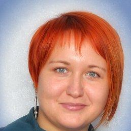 Антонина, 30 лет, Хабаровск