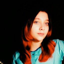 София, 18 лет, Славянск