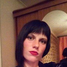 Юля, 29 лет, Пенза