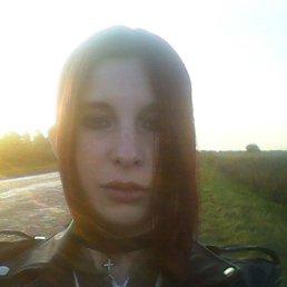 Ксения, 24 года, Конотоп