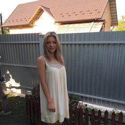 Марічка, 24 года, Дрогобыч