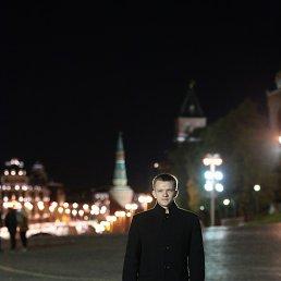 Сергей, 25 лет, Домодедово