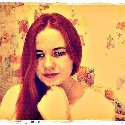 Валерия, 22 года, Ровеньки