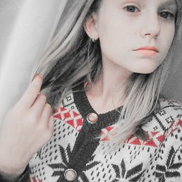 Полина, 18 лет, Дебальцево