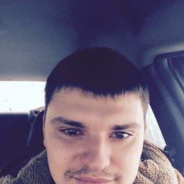 Сергей, 30 лет, Бахмач