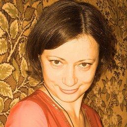 Ольга, 41 год, Горшечное