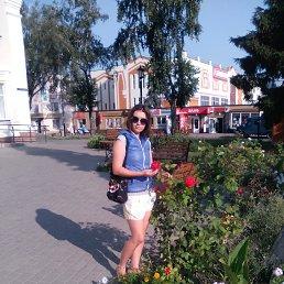 Галя, 26 лет, Миргород