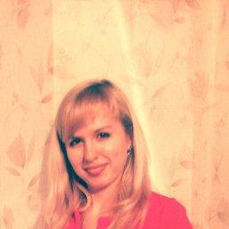 Наталія, 24 года, Тернополь