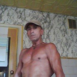 Сергей, 60 лет, Комсомольское