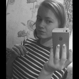 Таня, 28 лет, Кобрин