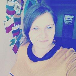 Карина, 20 лет, Терновка